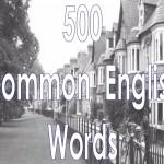 Palabras mas usadas en INGLES – Con traducción al ESPAÑOL